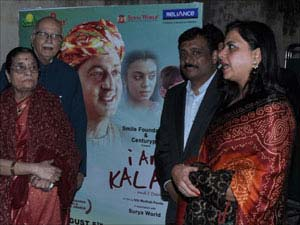 Special Screening of I Am Kalam for Shri L.K. Advani