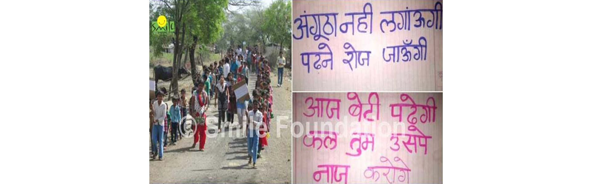 Rally to spread awareness on importance of education taken out at Padarkhedi village
