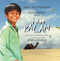 I Am Kalam - The Film